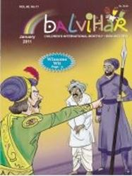 balvihar-childrens